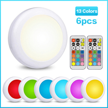 13 Color LED Night Light Stepless Dimming With Remote Control Indoor Cabinet Light Corridor Kitchen Bedroom Lighting