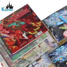 Kuelox Professional Oil Paiting Pastel Special Book/Paper 20sheets 240g/m2 Base Paper Chalk Crayon Art Doodle/Graffiti Book New