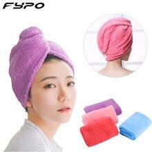 Plush Shower Cap Fast Dry Hair Towel Bath Hat Microfiber Sol