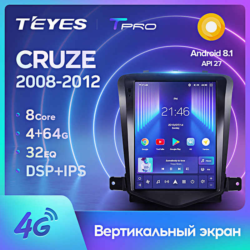 Teyes Tpro Voor Chevrolet Cruze J300 Tesla Stijl Scherm 2009 2014 Auto Radio Multimedia Video Player Navigatie Gps Android 8.1