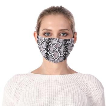 Silver python Printing Reusable Protective PM2.5 Filter Mouth Mask Anti Dust Mask Windproof Adjustable Face Masks Face Masks