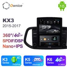 Nano Vertical Ownice Android 10 0 Radio samochodowe 2din dla Kia KX3 2015 #8211 2017 samochód Auto Audio System wideo jednostka SPDIF 4G LTE 360 tanie tanio CN (pochodzenie) Double Din 9 7 4*45W 128G Jpeg 1G 2G 4G 1024*768 Bluetooth Wbudowany gps Ładowarka Nadajnik fm Telefon komórkowy