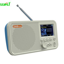 DAB/DAB+FM Digital Radio, 2.4-Inch Color LED Display, Support SD Card Insertion, With Bluetooth, MP3 Player