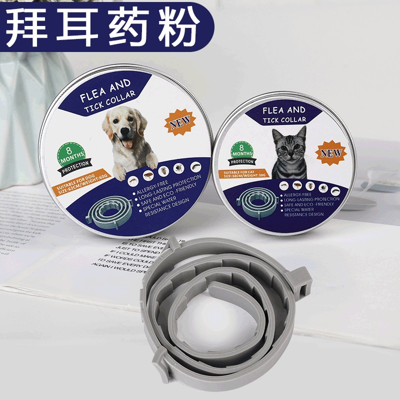 Pet Supplies Hot Selling Pet Insecticide Circle Cat And Dog Flea Insecticide Neck Ring Cat Flea Neck Ring