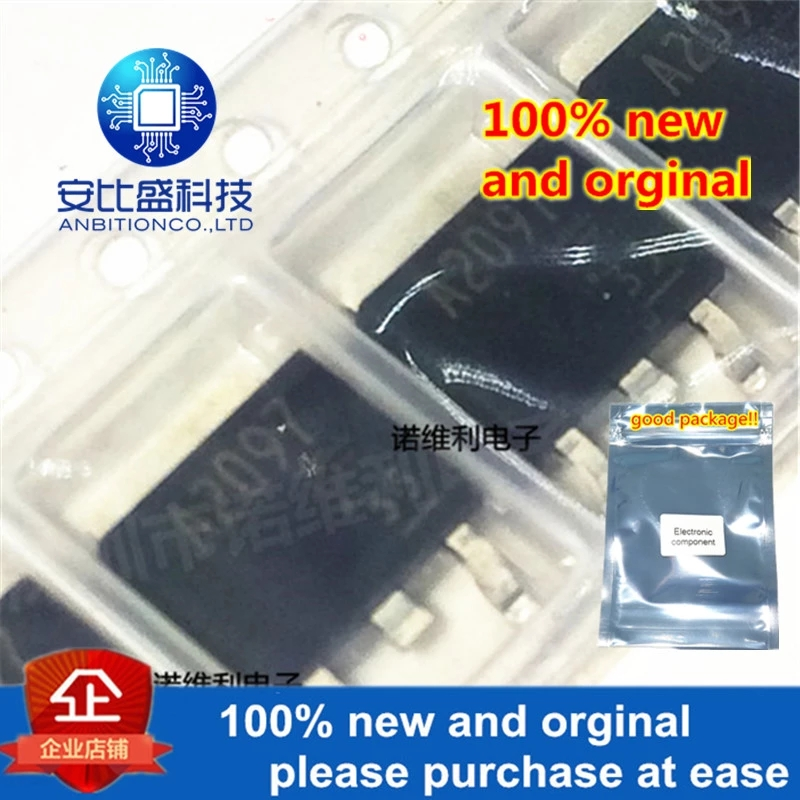 10pcs 100% New And Orginal Silk-screen A2097 2SA2097 TO252 50V5A In Stock