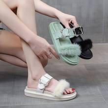 2020 г Летние новые женские меховые тапочки с феи обувь на плоской