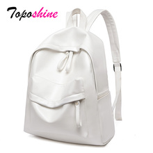 Toposhine grande capacidade mochilas para as mulheres do vintage meninas saco de escola senhoras viagem branco rosa sacos de ombro mochilas femininas