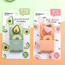Stationery Corrector Office-Accessories Novelty White-Out School Cute Type Avocado Gift