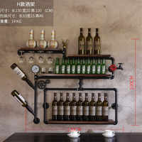 CF3 Minimalist Modern Style Wine Bottle Display Stand Rack Hihg Quality Iron Wall Mounted Wine Holder Rack/Wine Bottle Display