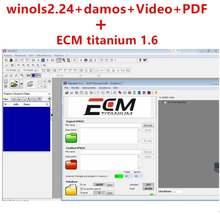 Лидер продаж 2020 разблокированный патч winols 224 + файлы damos