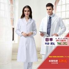 Высокая-конец мужские и женские врачи носить пластическая хирургия красоты корейских медсестер в белых халатах