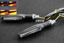 Universal Flexible flowing water flicker LED Motorcycle Turn Signal Light motorbike indicator Amber lamp Flashers foldable