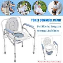 Potty-Chair Toilet Elderly Portable Closestool for Men Women Stainless-Steel Chamber-Pot
