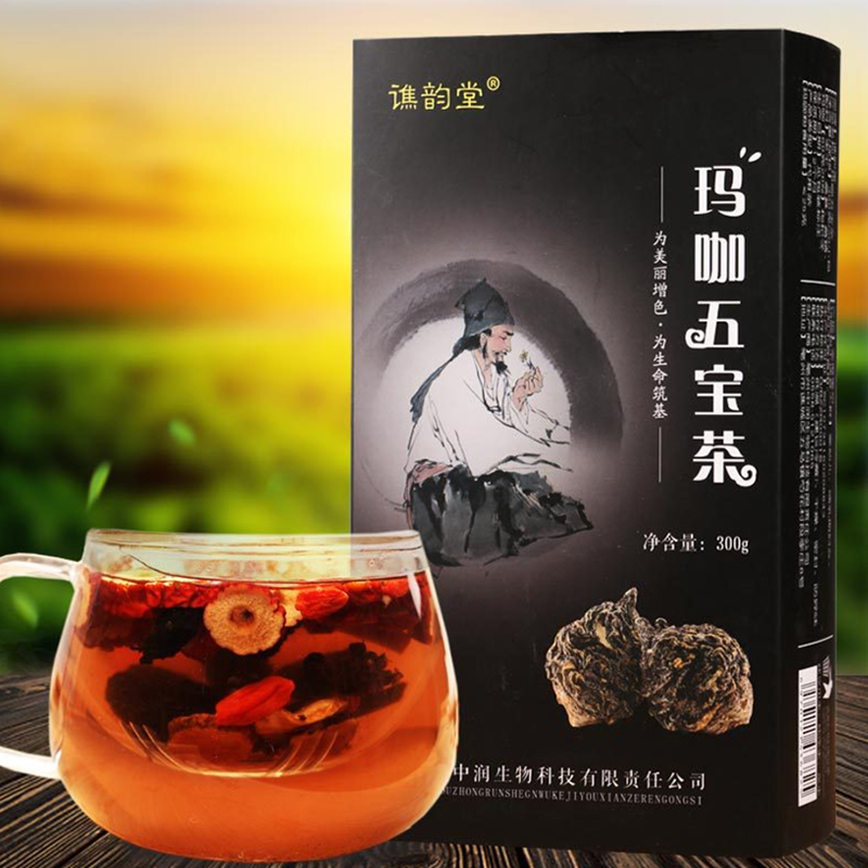 Qiao Yuntang Maca Five Treasures Tea 300g gift box men's exclusive health tea can play the role of protecting the liver and lung 3