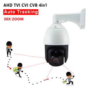 Security CCTV AHD TVI 5MP Speed Dome PTZ