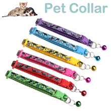 1PC Cute Colorful Adjustable Pet Collar Neck Strap Camo Necktie Kitten Puppy Chain Leash Dog Cat Bell Necklace Pet Supplies(China)