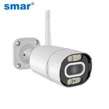 Smar 와이파이 야외 IP 카메라 1080P 720P 방수 2.0/1.0MP 무선 보안 카메라 양방향 오디오 TF 카드 기록 P2P ONVIF