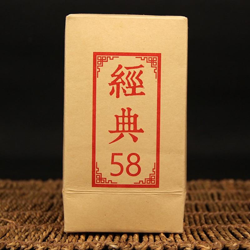 2018 Yunnan Black Tea Chinese Dianhong Tea Feng Qing