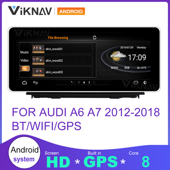 Car Radio for Audi A6 A7 2012 2013 2014 2015 2016 2017 2018 Android Stereo Multimedia Player GPS Navigation Screen image