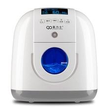 2 7л большой поток 30% 90% концентрации кислорода для домашнего использования медицинский портативный концентратор кислорода генератор с небулайзером XY 3M