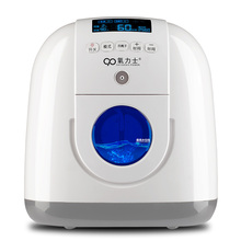 2 7L large Flow 30% 90% oxygen concentration home use medical  portable oxygen concentrator generator with nebulizer XY 3M