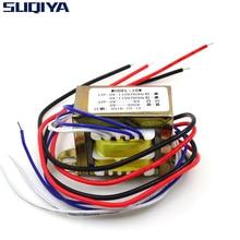 SUQIYA จัดส่งฟรี 10VA MINI หลอด preamp EI Transformer 2*110V 0 6V 1A 220V 20mA AC