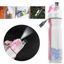 Mist Spray Water Bottle Portable PE Sports Travel Bottles Outdoor