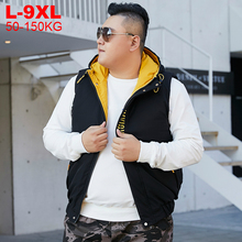 Winter Vest Jackets Puffer 9xl Waistcoat Hooded Streetwear Warm Outdoor Male Plus-Size