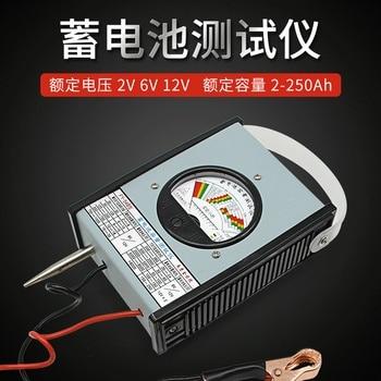 Fy54b Electric Car Accumulator Tester Battery Capacity Detector 6v12v Meter Discharge Fork