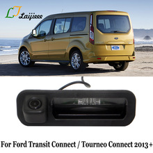For Ford Transit Connect / Tourneo Connect 2013 to Present Reverse Camera / Car Trunk Handle Rear View Backup Parking Camera