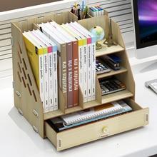 New Wooden Desktop Organizer Desk Organizers And Accessories Desktop Bookshelf  Workspace Organizers Office Supply Box Kitchen
