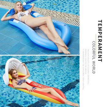 Inflatable Hammock Floatings Row Swimming Bed Foldable Portable Inflatable Back Sunshade Swimming Pool Middle Mesh Water Chair 3