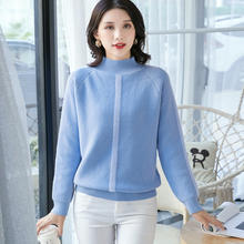 Женские свитера кашемировый свитер для женщин с длинным рукавом