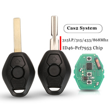 jingyuqin 3 Buttons CAS2 System Car Remote Key 315/433/868 Mhz ID46 7953 Chip For BMW 3/5/7 Series With HU58 Or HU92 Blade
