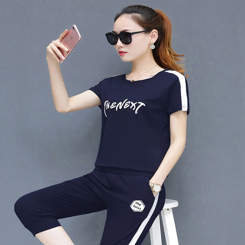 2020 Summer Casual Female Two-piece Suit 7-point Sleeve Sports Fashion T-shirt Suit
