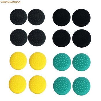 500pcs For Nintendo Switch Lite cap cover NS Lite left right handle silicone non-slip rubber cap mushroom head controller grips