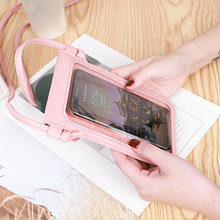 Кошелек для телефона с сенсорным экраном кошелек смартфона кожаная