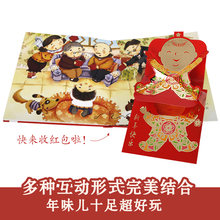 It Is Chinese New Year: Spring Festival 3D Popup Book Picture Book Books for Children 5 Years Old Chinese Books Children Book