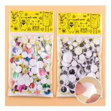 300ピース/パックファニープラスチックdiy工芸品目アクセサリー用の接着剤と子供子供のためのおもちゃの動物の人形工芸品ギフト