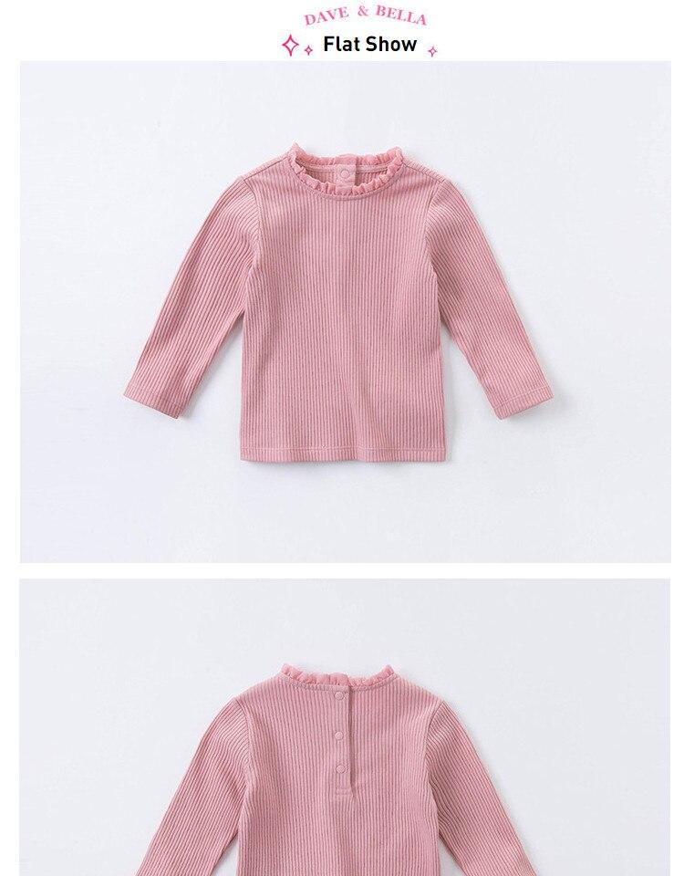 H6872e3f71d1b4599be1afd1ab6db85433 DB15908 dave bella autumn baby girls cute solid T-shirt children s girl kids fashion tees