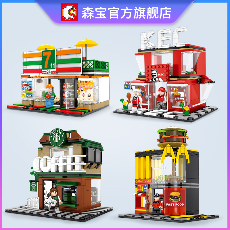 362PCS Compatible LG Architecture Retail Shop City Mini Store Shopping Mall Street Town Model Sets Building Blocks Bricks Toys