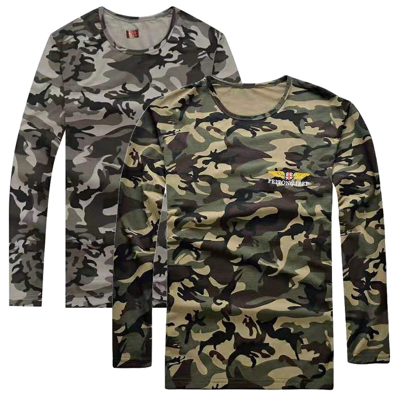 Military Uniform T-shirt Women's Sailor Dance Clothing Camouflage Crew Neck Square Dance Camouflage Long-sleeve Suit New Style S