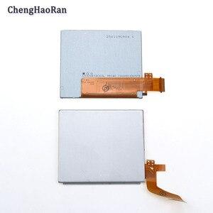 Image 2 - ChengHaoRan 1 pièces haut bas supérieur inférieur écran LCD pour NDSL accessoires de jeu écran daffichage pour nintention DSLite DS Lite