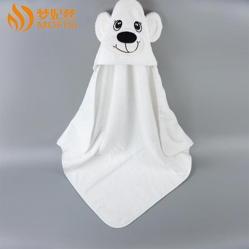 Bath Towel For Children Bathrobe Cloak Yu Pi Pure Cotton Super Soft White Hooded Animal Yu Pi