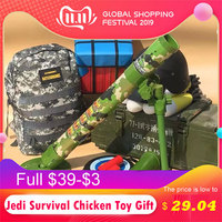 Gun Toys Sound And Light Jedi Mortar Can Launch Rocket Shooting Simulation Military Model PUBG Jedi Survival Chicken Toy Gift