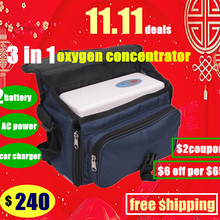 XGREEO, 2 батареи, концентратор кислорода для ежедневного ухода, мини автомобильный кислородный бар, портативный кислородный ингалятор, кислородный генератор, кислородный бак