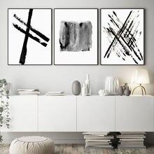 Минималистичная абстрактная Акварельная стена черно белая Скандинавская