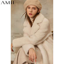 Amii Minimalismus Winter Dicken Pelzmantel Fashion Solid Revers Gerade Knie-länge frauen Jacke Kausalen Winter Mantel Frauen 12041044
