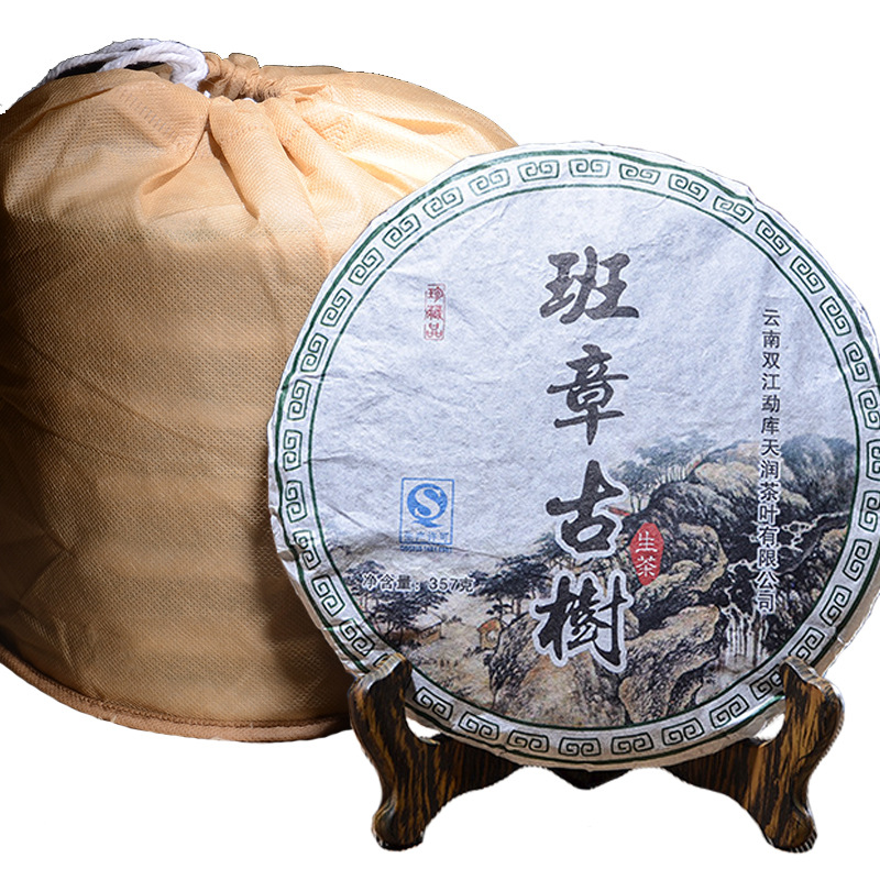 357g China Yunnan Oldest Banzhang Ancient Tree Tea Raw Pu'er Pu'er Tea  For Health Care Beauty Weight Lose