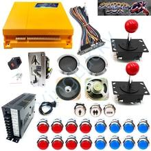 Pandora box CX arcade diy joysticks kit + arcade 12V5v power box + speaker + multi-currency coin acceptor + arcade LED button